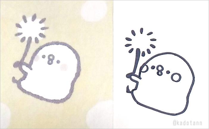 イラスト初心者向け、お手本なしの模写の上達法519-8