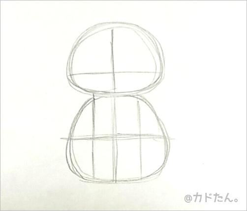 オリジナルイラストを描く練習、模写のアレンジ529-2