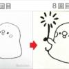 イラスト初心者による、模写が上達する練習方法513-12