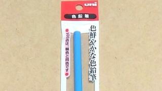 水色の色鉛筆で下書き625-2