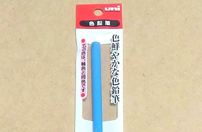 水色の色鉛筆で下書き625-5