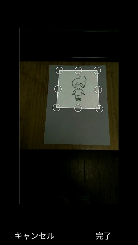 アナログイラストの無料スキャンアプリ623-6