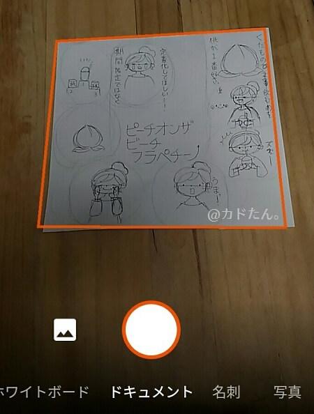 アナログ下書き×デジタルペン入れに使うアイテムと方法815-5
