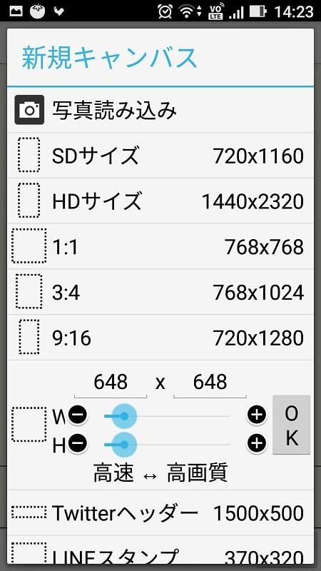 アナログ下書き×デジタルペン入れに使うアイテムと方法815-7