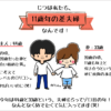 11歳年の差夫婦1010